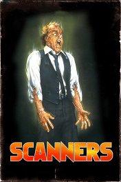 Сканеры / Scanners
