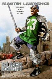 Черный рыцарь / Black Knight