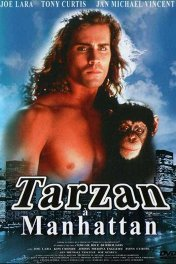 Тарзан в Манхэттене / Tarzan in Manhattan