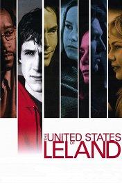 Соединенные штаты Лиланда / The United States of Leland