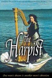 Арфистка / The Harpist