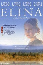 Элина / Elina — Som om jag inte fanns