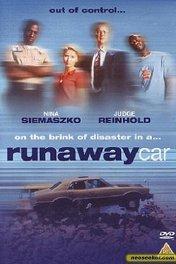 Автомобиль-беглец / Runaway Car