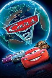 Тачки-2 / Cars 2