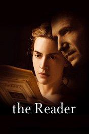 Чтец / The Reader