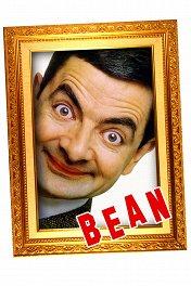 Мистер Бин / Bean