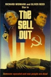 Ликвидация / The Sell-Out