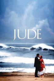 Джуд / Jude