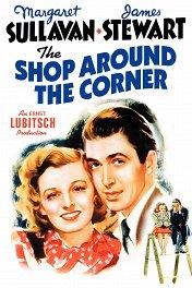 Магазинчик за углом / The Shop Around the Corner