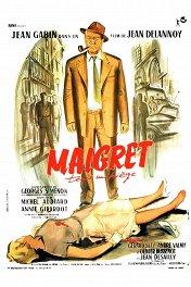 Мегрэ расставляет ловушки / Maigret tend un piège