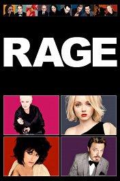 Гнев / Rage