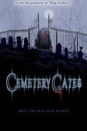 Тасманское чудовище / Cemetery Gates