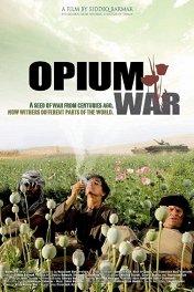 Опиумная война / Opium War