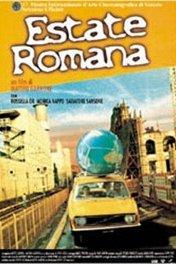 Римское лето / Estate romana