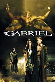 Ангел света / Gabriel