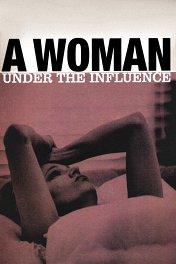Женщина под влиянием / A Woman Under the Influence