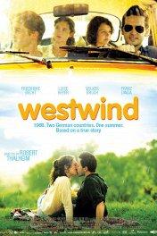 Западный ветер / Westwind