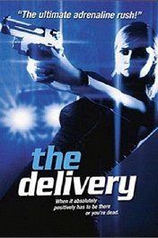 Доставка / The Delivery