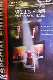 Свидетель казни / Witness to the Execution