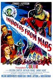 Захватчики с Марса / Invaders from Mars
