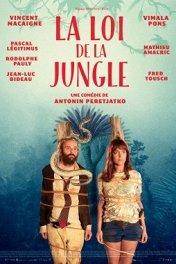 Закон джунглей / La loi de la jungle