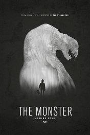 Монстры существуют / The Monster