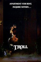 Тролль / Troll