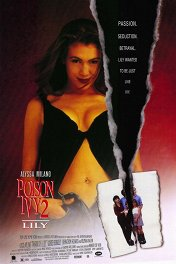 Ядовитый плющ-2 / Poison Ivy II