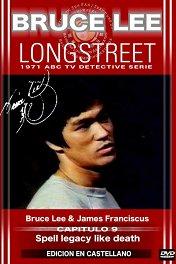 Лонгстрит / Longstreet