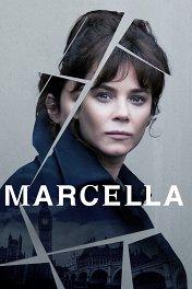 Марчелла / Marcella