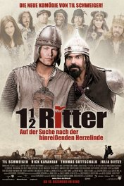 Полтора рыцаря: В поисках похищенной принцессы Херцелинды / 1 1/2 Ritter — Auf der Suche nach der hinreibenden Herzelinde