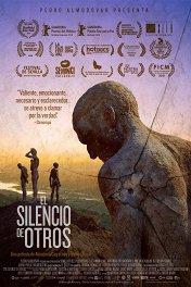 Молчание других / The Silence of Others