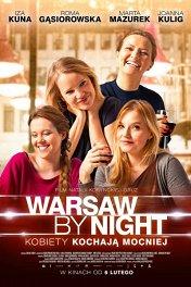 Варшава ночью / Warsaw by Night