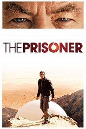 Заключенный / The Prisoner