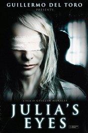 Прозрение / Los ojos de Julia