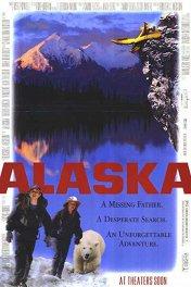 Аляска / Alaska