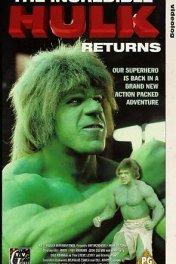 Невероятный Халк: Возвращение / The Incredible Hulk Returns