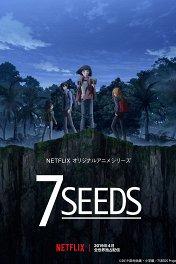7 Семян / セブンシーズ