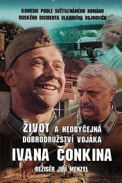 Жизнь и необычайные приключения солдата Ивана Чонкина / Zivot a neobycejna dobrodruzstvi vojaka Ivana Conkina