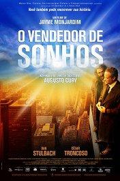Продавец грез / O Vendedor de Sonhos