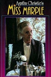 Мисс Марпл: Отель «Бертрам» / Miss Marple: At Bertram's Hotel