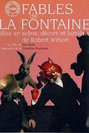 Басни Лафонтена / Fables de La Fontaine