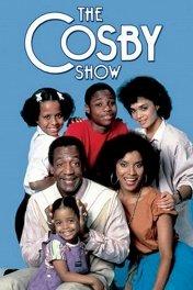 Шоу Косби / The Cosby Show