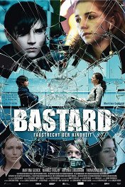 Бастард / Bastard