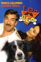 Лео и Бео / Leo e Beo