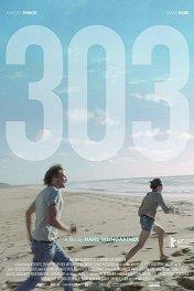 Романтики «303» / 303
