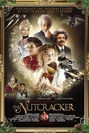 Щелкунчик и Крысиный король / The Nutcracker in 3D