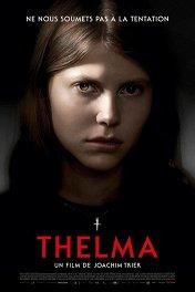 Тельма / Thelma