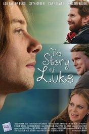 История Люка / The Story of Luke
