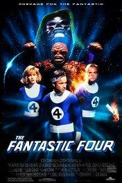 Фантастическая четверка / The Fantastic Four